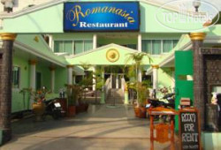 Romanasia Hotel Restaurant No Category