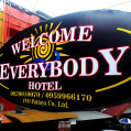 ���� ����� Welcome Everybody Hotel 2*