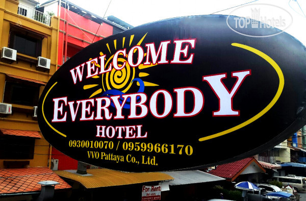 Welcome Everybody Hotel 2*