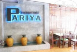 Pariya Boutique Hotel 3*