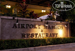 Airport Mansion 3*
