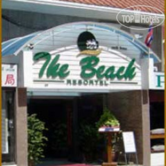 The Beach Resotel