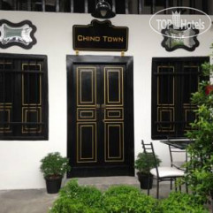 Chino Town Gallery Guesthouse 3*