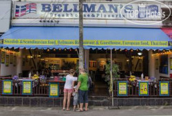 Bellmans Restaurant & Guesthouse 1*