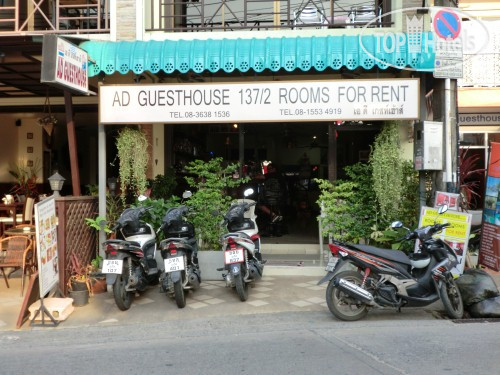 Ad Guest House 3*