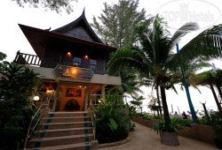 Thai Kamala Village 3*