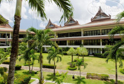 The Serenity Golf Hotel & Residence 3*