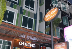 Chalong Boutique Inn 2*