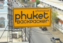 Phuket Backpacker Hostel 2*