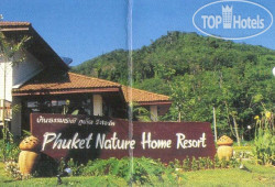 Phuket Nature Home Resort 2*