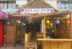 Relax Pub and Rooms 1*