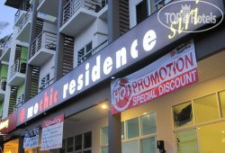 Grande Elegance Serviced Apartment (ex.Mochic Residence Siri) No Category