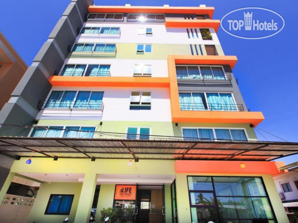 iLife Residence Chalong 2*