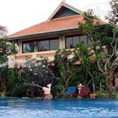 Aochalong Villa Resort & Spa