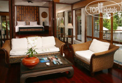 Baan Yin Dee Boutique Resort 4*