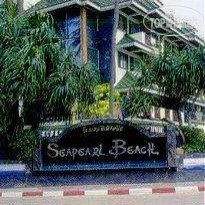 Фото отеля Absolute Sea Pearl Beach Resort 4*