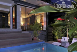 IndoChine Resort & Villas 4*