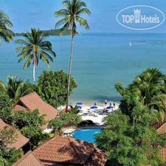 Samui Natien Resort 3*