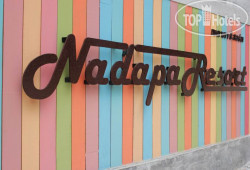 Nadapa Resort 1*