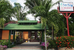 Co Co House Samui 2*