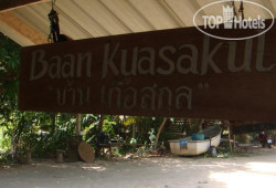 Baan Kuasakul Resort 1*