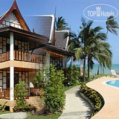 Thai Ayodhya Resort & Spa 4*