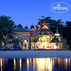 Dara Samui Beach Resort & Spa Villa 4*