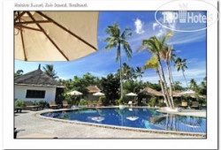 Hutcha Resort 3*