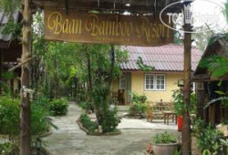 Baan Bamboo Resort 3*