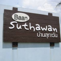 Фото отеля Baan Suthawan Resort 1*