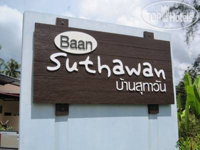Baan Suthawan Resort 1*