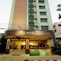 Фото отеля Hatyai Golden Crown Hotel 3*