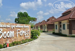 Boom Forest Resort 3*