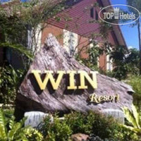 Фото отеля Win Resort 2*