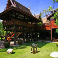 ���� ����� Ayutthaya Retreat 3*