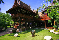 Ayutthaya Retreat 3*