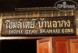 Baan Are Gong Riverside Homestay 1*