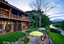 Hotel Des Artists Rose Of Pai 4*