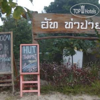 Фото отеля Hut Thapai Resort & Hot Spring 1*