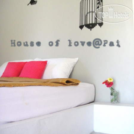 House Of Love @ Pai 2*
