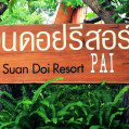 ���� ����� Suandoi Resort 3*
