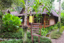 Pai Village Boutique Resort & Farm 3*