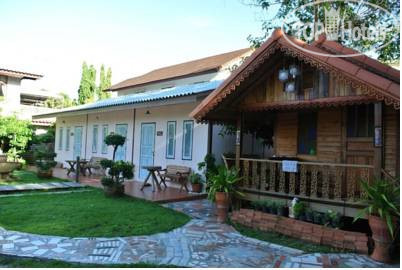 Natcha Guest House 2*