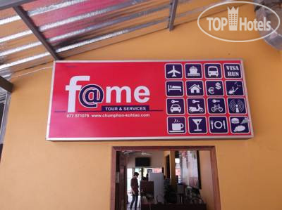 Fame Guesthouse 2*