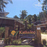 Фото отеля Kathalee Beach Resort & Spa 4*