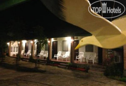 The Farm House Hotel Ranong 1*