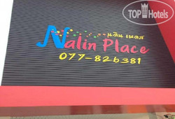Nalin Place 2*
