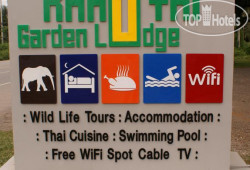Khao Yai Garden Lodge 3*