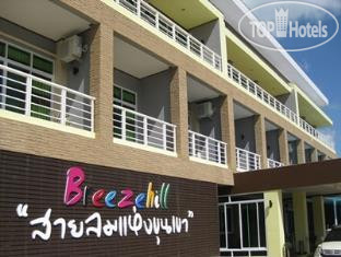 Breeze Hill Khao Kho 3*