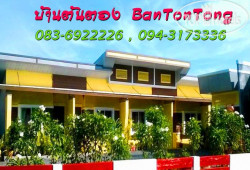 Bantontong No Category